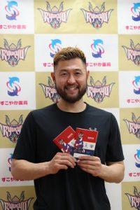 琉球ゴールデンキングス 橋本竜馬選手